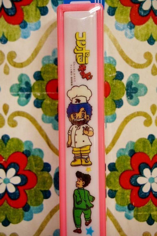 コンポラキッド 箸&箸箱セット コック姿 16.5cm箸 ピンク HS51