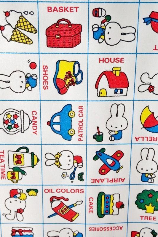 画像1 昭和レトロ包装紙 昔の包装紙 可愛いウサギのキャラクター ミッフィー