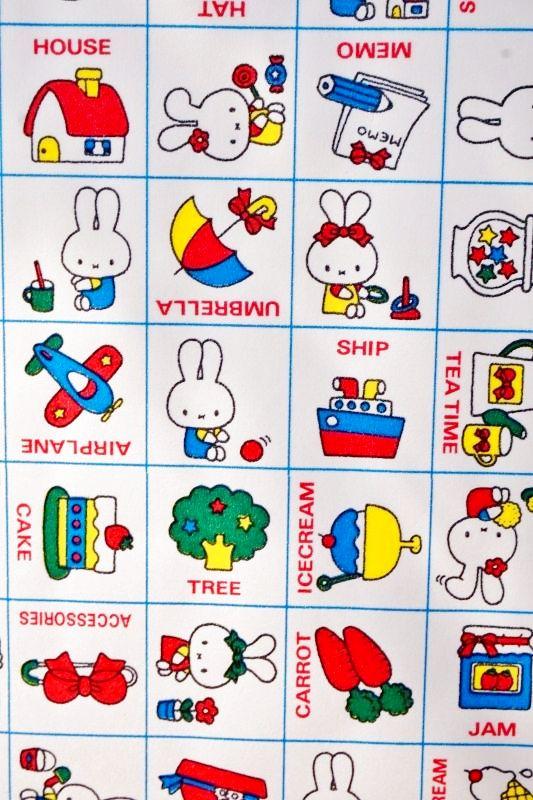 画像2 昭和レトロ包装紙 昔の包装紙 可愛いウサギのキャラクター ミッフィー