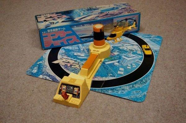 画像1: トミー 緊急追跡ゲーム コプターチェイス 懐かし玩具 電動 OM279 (1)