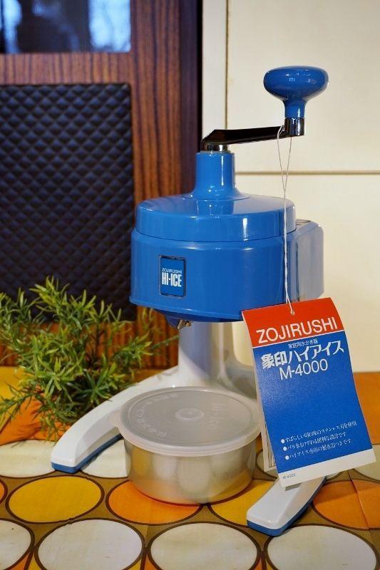 象印ハイアイス M 4000 ブルーかき氷器
