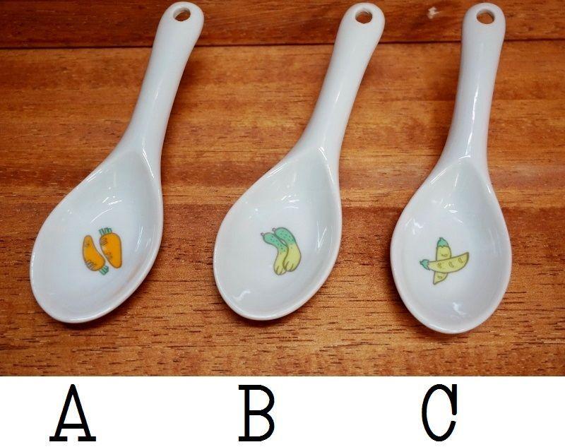 陶器れんげ 可愛い野菜イラスト