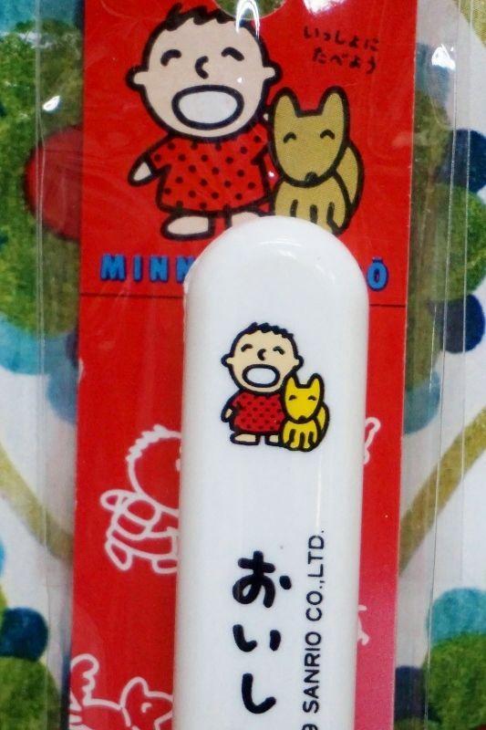 Sanrioオールドサンリオ旧ロゴ みんなのたあ坊 フォーク アウトレット Kt398