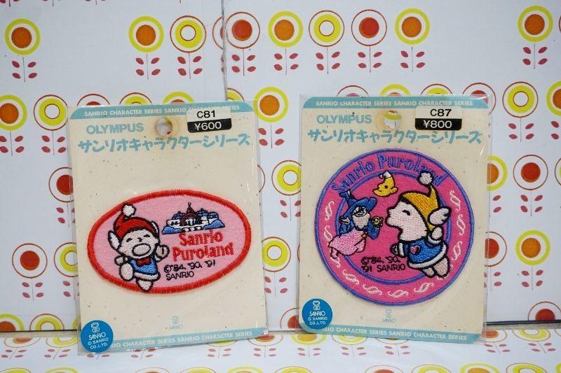 Sanrioオールドサンリオキャラクターシリーズ みんなのたあ坊 ワッペン 各種 旧ロゴ Sz492